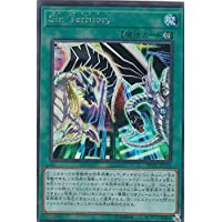 遊戯王 20TH-JPC16 Sin Territory (日本語版 シークレットレア) 20th ANNIVERSARY LEGEND COLLECTION
