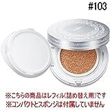 ジルスチュアート ピュアエッセンス クッションコンパクト レフィル (ケース別売り) -JILLSTUART- 103