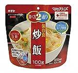 サタケ マジックライス 保存食 非常食 備蓄用食品 5年間長期保存可能 炒飯 100g×50食 日本製