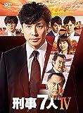 刑事7人 �W DVD-BOX