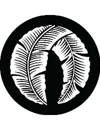 家紋シール 折れ芭蕉の丸紋 布タイプ 直径40mm 6枚セット NS4-2064