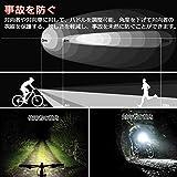 自転車 ライトUSB充電 テールライト ヘッドライト ledライト高輝度防水 自転車前照灯 2200mAH大容量 夜間ライト 通学/通勤/夜間乗り/懐中電灯/夜釣り/登山/キャンプ/防災用に最適 画像