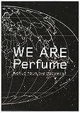 【映画パンフレット】 WE ARE Perfume WORLD TOUR 3rd DOCUMENT  【Perfume写真付き】