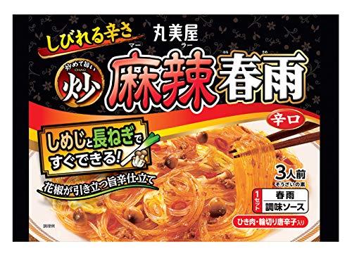 丸美屋食品工業 炒めて旨い 麻辣春雨 200g ×8袋