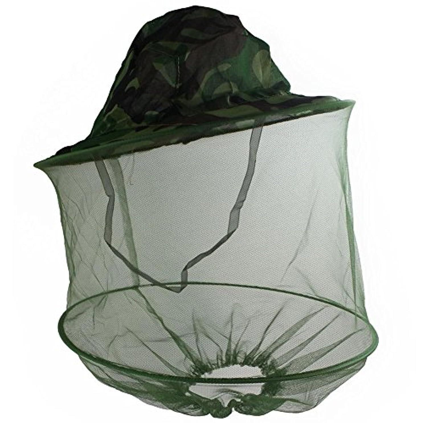 振りかける革命的シネウィHommy 保護帽子 防虫日よけ付き 蚊バグビー虫除け ヘッドフェイスプロテクター 害虫駆除
