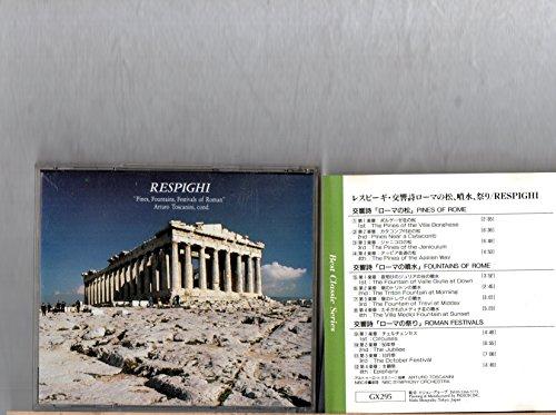 レスピーギ・交響詩ローマの松、噴水、祭り/トスカニーニ指揮