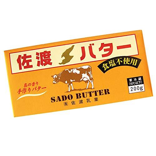 国産 佐渡バター 無塩 200g(冷蔵)