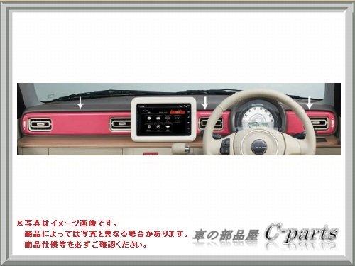 SUZUKI Lapin スズキ ラパン【HE33S】 インパネガーニッシュ【キャンディピンク】[99000-99013-T11]