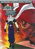 爆転シュート ベイブレード Gレボリューション vol.16 [DVD]