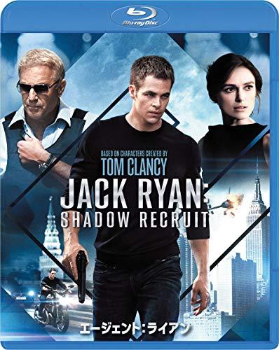 エージェント:ライアン [Blu-ray]