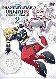 ファンタシースターオンライン2 エピソード・オラクル 第2巻 DVD通常版