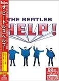 ザ・ビートルズ ヘルプ!〈スタンダード・エディション〉[DVD]