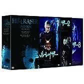 ヘルレイザー DVD BOX(初回限定生産3枚組)