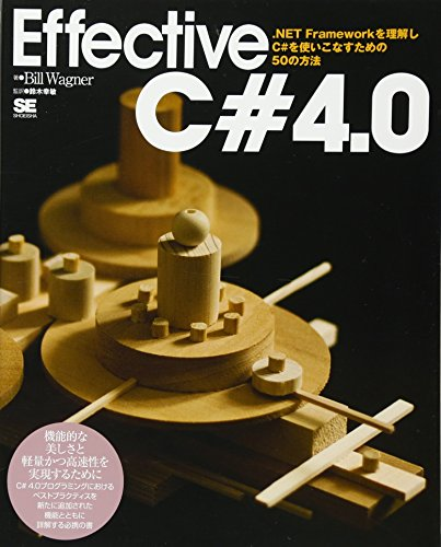 Effective C# 4.0の詳細を見る