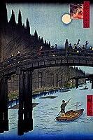 ポスター 創業 ユタガワ ヒロシゲ 竹 庭 京都橋 アジアンアートプリント 16x24 inches 316679