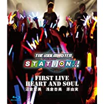 """THE IDOLM@STER STATION!!! First Live """"HEART AND SOUL"""" [Blu-ray]"""