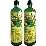 純生アロエベラジュース100%(有機無農薬)JAS認定有機栽培 お得 900mlx2本セット