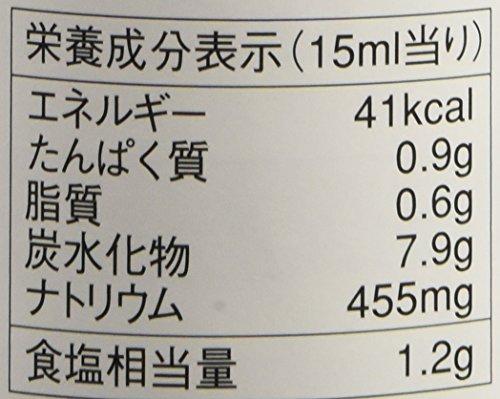 叙々苑 焼肉のたれ<特製> 240g