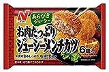 ニチレイ お肉たっぷりジューシーメンチカツ 126g