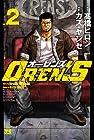 OREN'S 第2巻