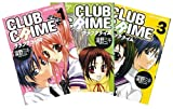 クラブクライム コミック 全3巻完結セット (IDコミックス ZERO-SUMコミックス)