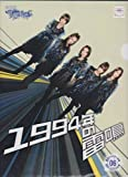 AKB48チームサプライズ1994年の雷鳴クリアファイル