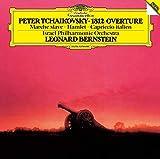 チャイコフスキー:幻想序曲「ハムレット」、スラヴ行進曲、イタリア奇想曲、序曲「1812年」
