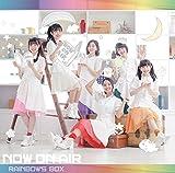 NOW ON AIR 1stアルバム「RAINBOW'S BOX」(限定盤)