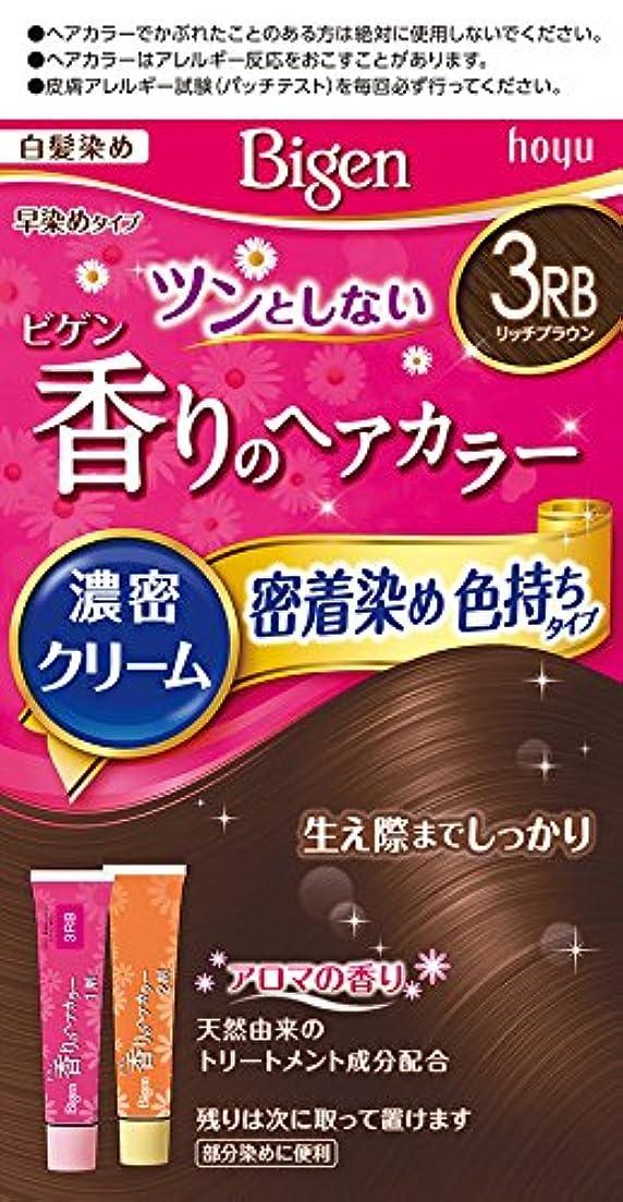 霊平らな不測の事態ビゲン香りのヘアカラークリーム3RB (リッチブラウン) 40g+40g ホーユー