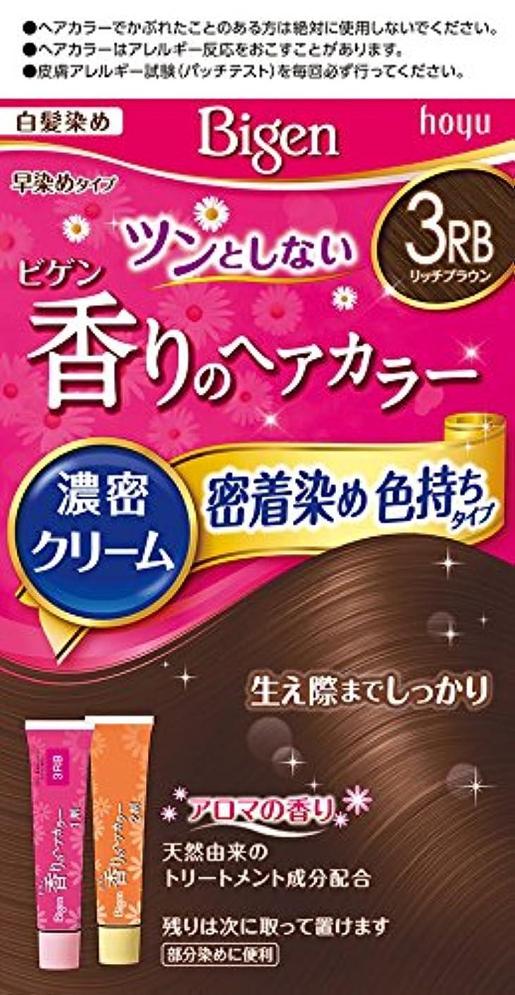 お互い色合い行方不明ビゲン香りのヘアカラークリーム3RB (リッチブラウン) 40g+40g ホーユー