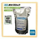 土壌処理用 シロアリ 予防駆除剤 ミケブロック 100倍希釈型 100g/無臭 白アリ
