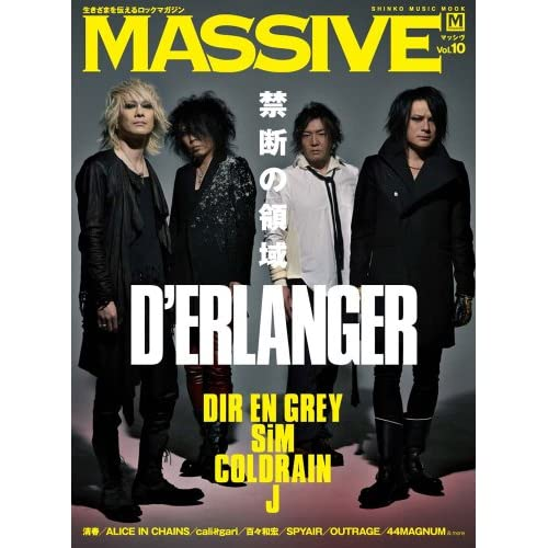 MASSIVE (マッシヴ) Vol.10 (シンコー・ミュージックMOOK)