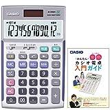 カシオ 本格実務電卓 JS-20WK セット 検算・税計算 ジャストタイプ 12桁 シルバー JS-MY20