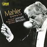 マーラー:交響曲第9番ニ長調 (Mahler : Symphony no.9 / Leonard Bernstein, The Israel Philharmonic Orchestra) [Live recording 1985] [2CD] [輸入盤]