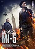 SPOOKS スプークス/MI-5[DVD]