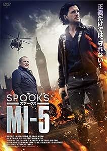 SPOOKS スプークス/MI-5 [DVD]