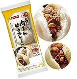 ヤマザキ 具たっぷり 肉まん + ビーフカレーまん 中華まん 4個入り×3個セット 山崎製パン横浜工場。