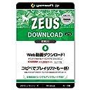 ZEUS DOWNLOAD LITE ダウンロード万能ライト~動画ダウンロードの基本機能版 カード版 Win対応