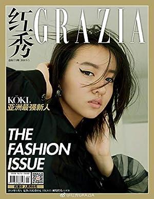 GRAZIA【中国雑誌】 Kōki Koki, 木村 光希 表紙 2018年 9月号