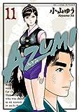 AZUMIーあずみー 11 (ビッグコミックス)