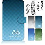 KEIO ケイオー g08 カバー 手帳型 チャリンコ g 08 手帳 ロードバイク g08 ケース 手帳型ケース 自転車 チャリ 青白 ジー ittn自転車チャリ青白t0678