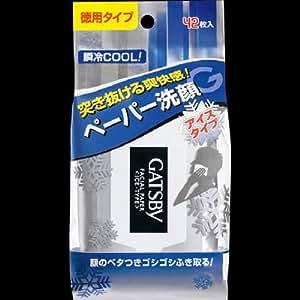 【まとめ買い】ギャツビー フェィシャルペーパー アイスタイプ (徳用タイプ) 42枚入 ×2セット