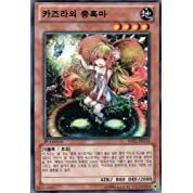 韓国版 遊戯王 カズーラの蟲惑魔【ノーマル】JOTL-KR034