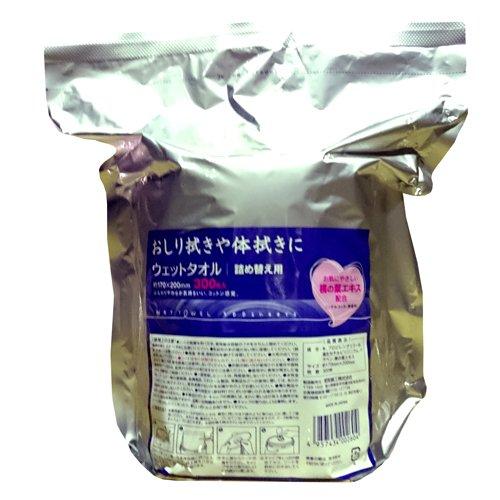 昭和紙工 濡れタオル 介護用ウェットタオル 詰替用 1個300枚