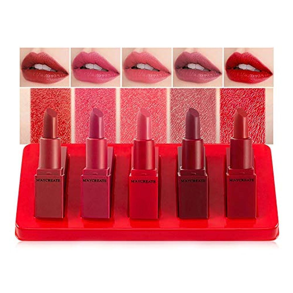 クスクス性格熱5本/セット口紅化粧品女性化粧セット保湿バームファッション防水セクシーな口紅