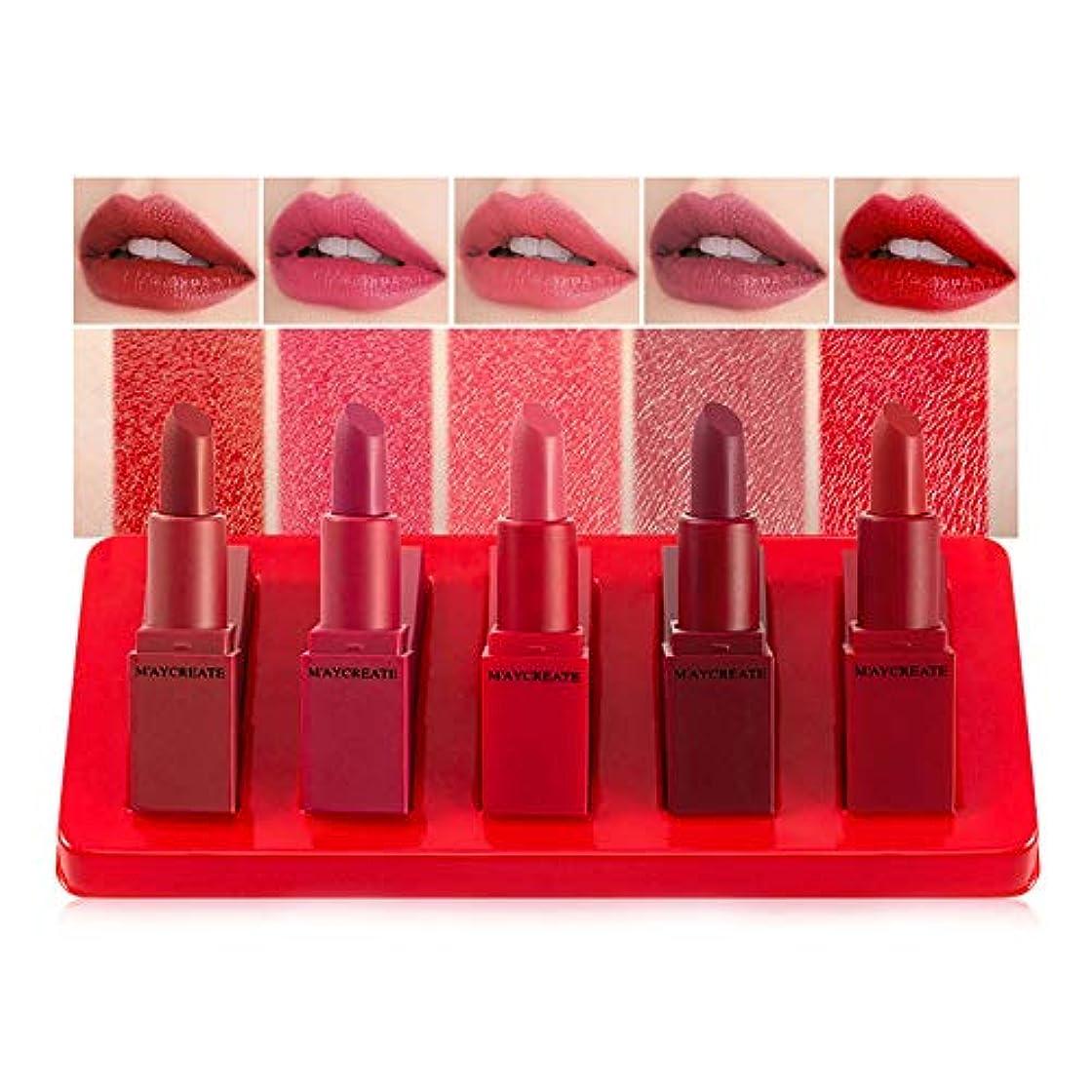 ミリメーターピラミッド霜5本/セット口紅化粧品女性化粧セット保湿バームファッション防水セクシーな口紅