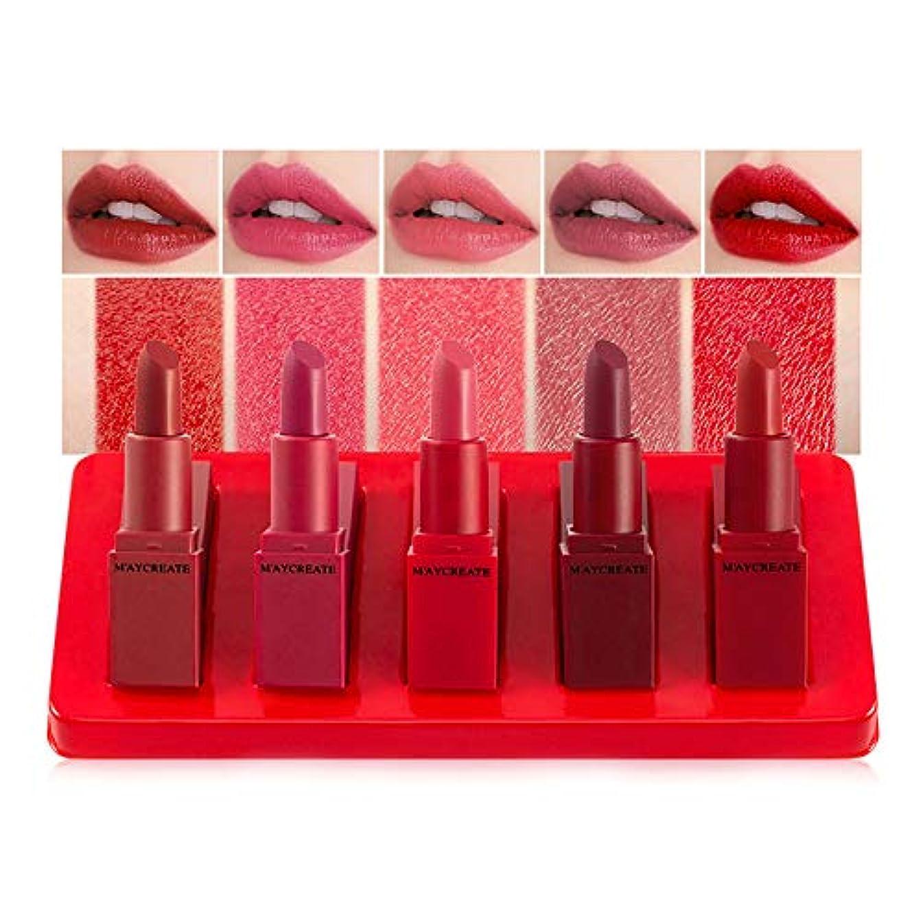 シンボル理想的には作り上げる5本/セット口紅化粧品女性化粧セット保湿バームファッション防水セクシーな口紅