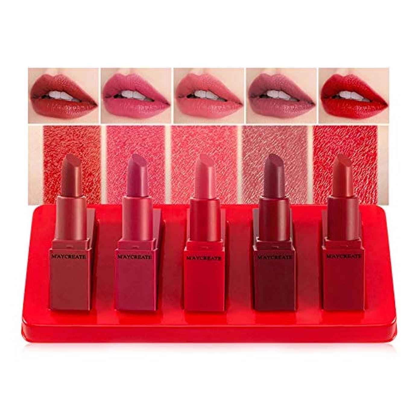 種カテゴリー十分な5本/セット口紅化粧品女性化粧セット保湿バームファッション防水セクシーな口紅
