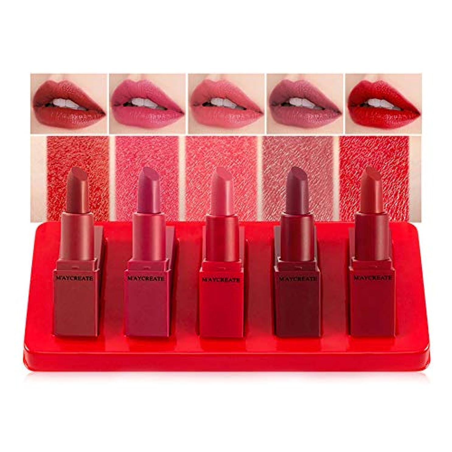 のみトレッドロケーション5本/セット口紅化粧品女性化粧セット保湿バームファッション防水セクシーな口紅