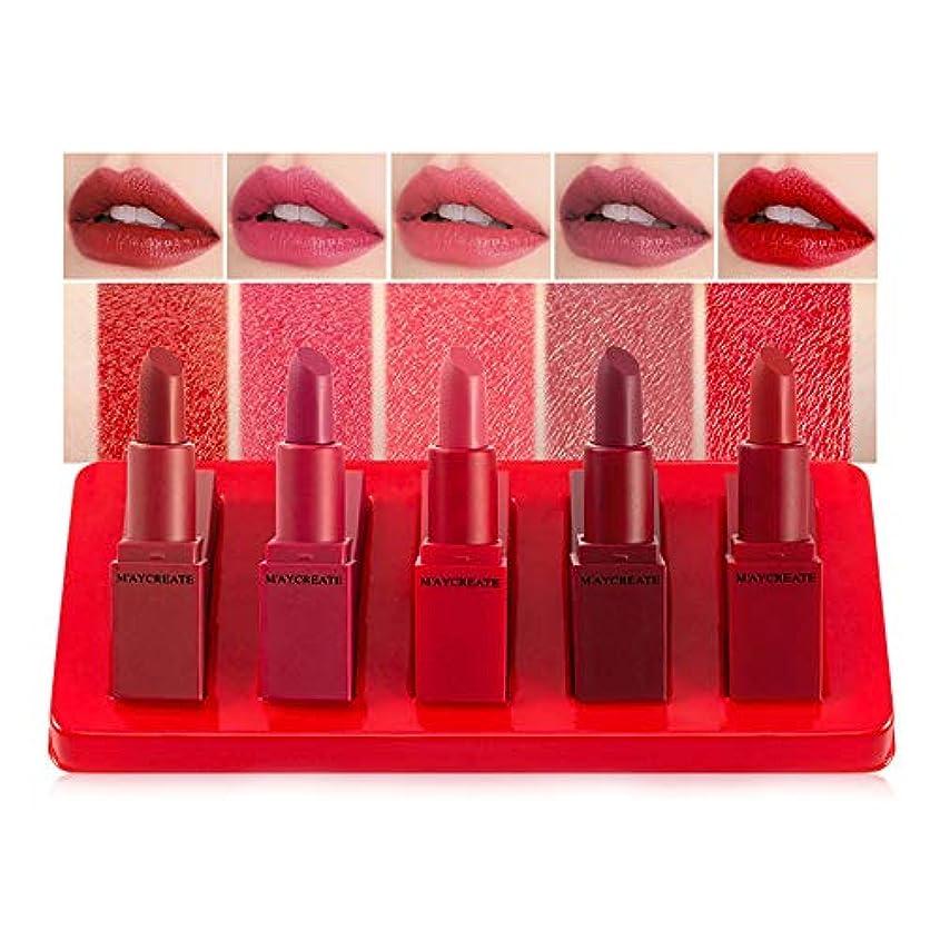 入手しますエッセイ探す5本/セット口紅化粧品女性化粧セット保湿バームファッション防水セクシーな口紅